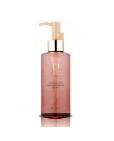 M PERFECT BB DEEP CLEANSING OIL
