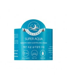 SUPER AQUA SMOOTH SKIN PEELING CREAM