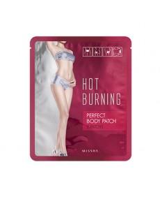 MISSHA HOT BURNING PERFECT BODY PATCH