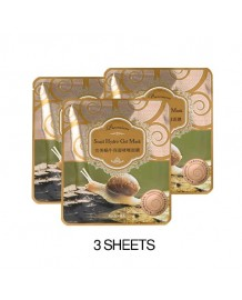 MISSHA PREMIUM SNAIL HYDROGEL MASK SET (3 SHEETS)