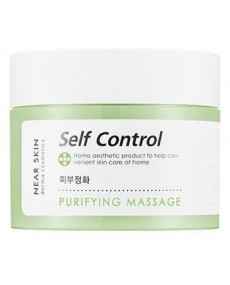 SELF CONTROL PURIFYING MASSAGE