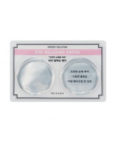 Speedy Solution Eye Relaxing Patch