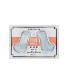Speedy Solution Smile Zone Patch