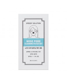 Speedy Solution Nose Pore Cleaning Patch Set