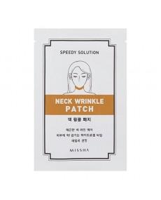 Speedy Solution Neck Wrinkle Patch