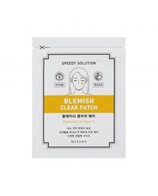 Speedy Solution Blemish Clear Patch