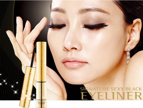 Signature Sexy Black Eye Liner 01 1